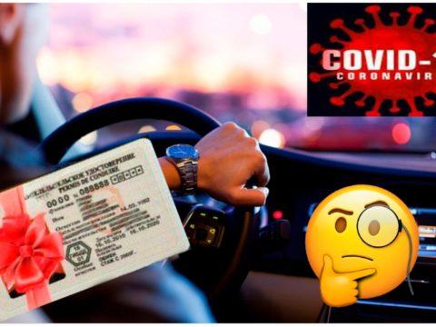 Из-за карантина многие российские автомобилисты могут остаться без своего водительского удостоверения.