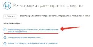 Какие изменения коснутся российских автовладельцев в 2021 году